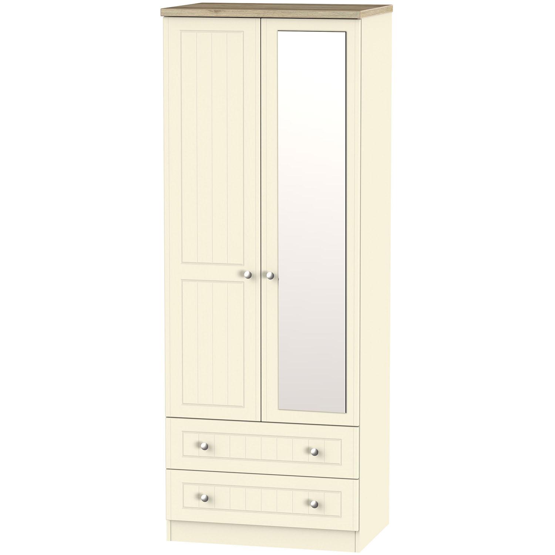 Vienna Tall 2ft6in 2 Drawer Mirror Robe