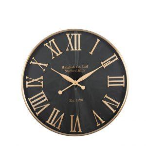 Antique Gold & Black Metal Wall Clock