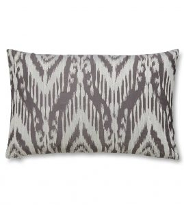 Bianca Ikat Weave Multi Cushion