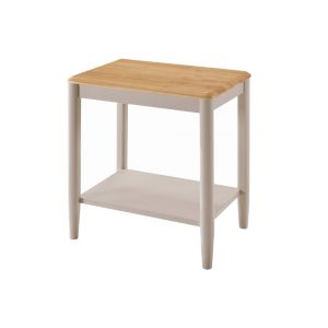 Arundel End Table