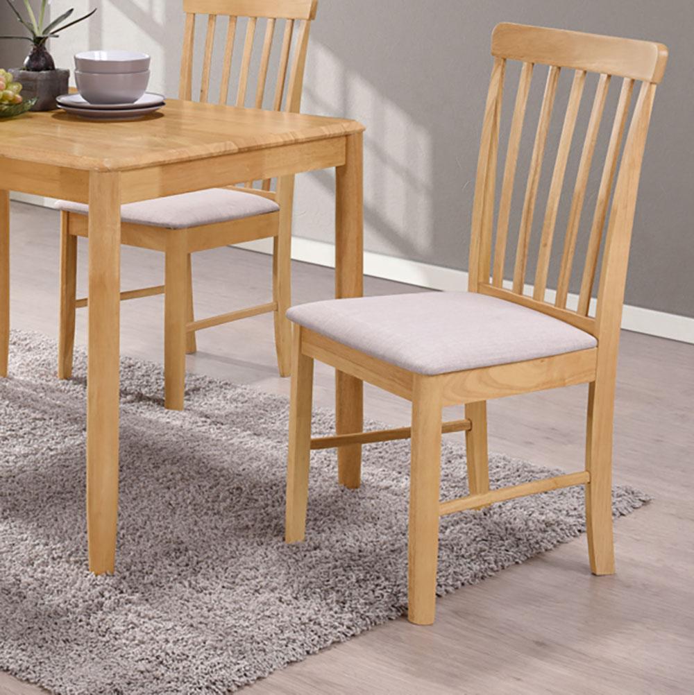Crowhurst Dining Chair